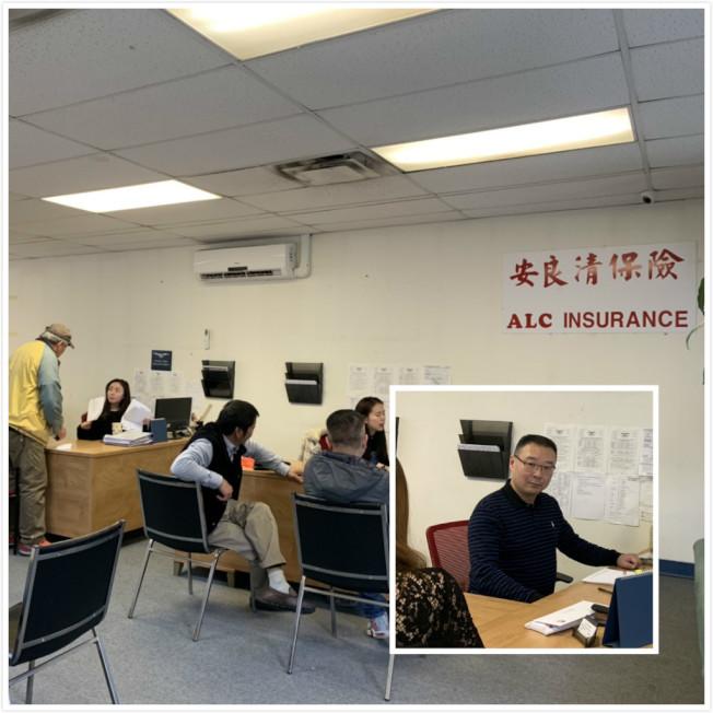 安良清保險提供價廉的全方位保險,歡迎洽詢個人及商業保險。