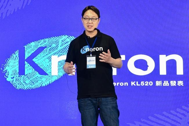 耐能(Kneron)智慧公司執行長劉峻誠。(駐洛杉磯科技組提供)