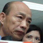 韓國瑜為何閉關神隱? 國民黨總統初選民調即將公布