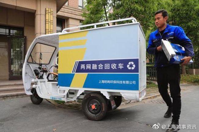 上海垃圾分類「最嚴執法」7月1日上路。生活垃圾投放、收集、運輸、處置等環節全部納入執法檢查範圍。圖為網約上門回收員。(取材自微博)