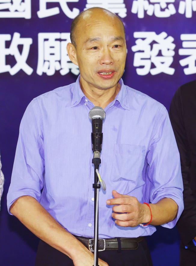 高雄市長韓國瑜13日表示,初選之後對國民黨而言,最重要的是團結,全黨團結即可以打贏明年總統大選。(本報資料照片)