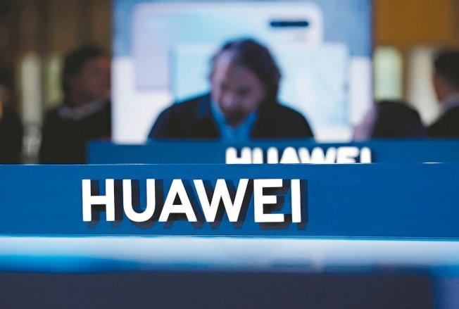 消息人士透露,華為正計畫大幅裁減美國研發子公司Futurewei人力,可能影響上百名員工。 路透