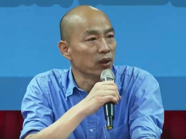 韓國瑜出席民調結果公布記者會。(取自聯合新聞網)