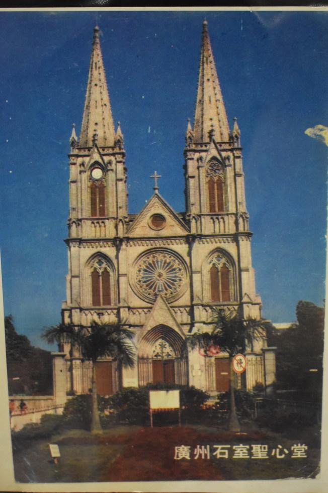 當時的廣州石室聖心堂。(記者顏嘉瑩╱翻攝)