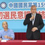 代表國民黨選總統 韓國瑜:執行市長職務不懈怠