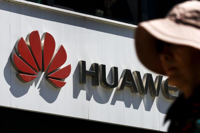 華為正計畫大幅裁減美國研發子公司Futurewei人力,且近期可能宣布更多的裁員消息。(美聯社)