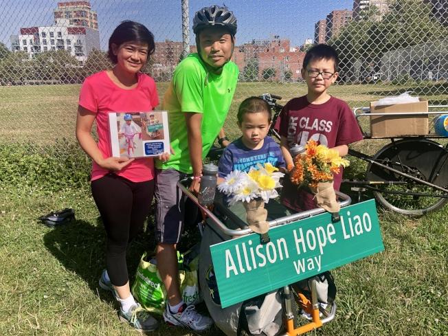 廖怡君的父母和兄弟帶著廖怡君騎車的照片以及「廖怡君希望之路」路牌參加騎行活動。(記者朱蕾/攝影)