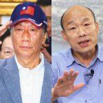韓國瑜致電希望拜會 郭台銘沒接 郭營:沒人聯繫