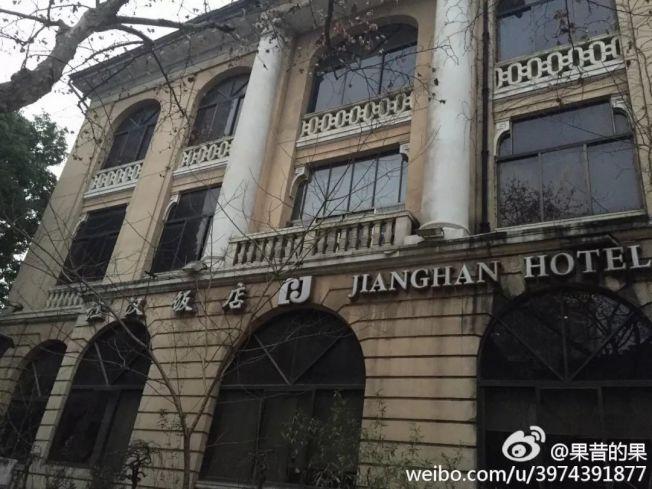 江漢飯店1910年建成開業,已逾百年歷史。(取材自鳳凰網)