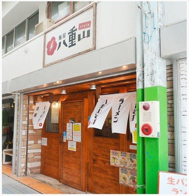 位於日本石垣市鬧區商店街內的拉麵店「麵屋 八重山style」拒絕本國客人入店。(取材自八重山每日新聞)