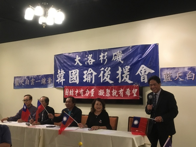 大洛杉磯韓國瑜後援會15日更名為「南加州僑界韓國瑜後援會」,支持韓國瑜選總統。(記者謝雨珊/攝影)