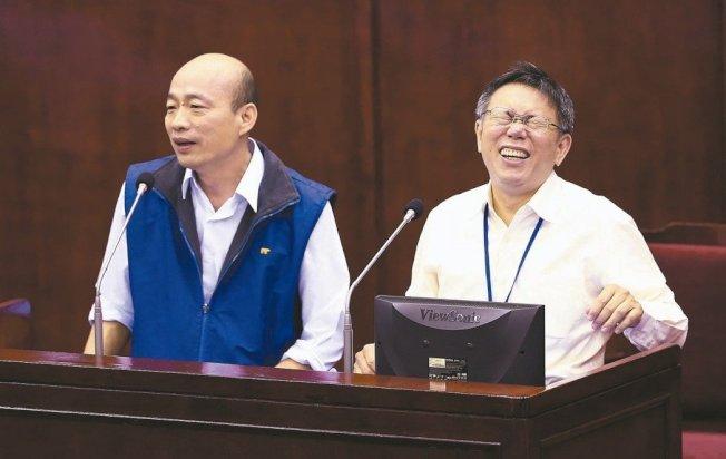 2016年韓國瑜(左)以北農總經理身分接受議員王世堅質詢,詼諧對答讓台北市長柯文哲(右)笑翻。 圖/聯合報系資料照片