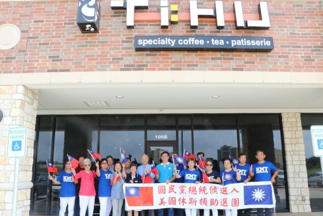 休士頓泛藍人士在第一時間得知韓國瑜獲國民黨提名後,趕到糖城中國城「醍醐咖啡館」舉行造勢大會,為韓國瑜競選總統加油打氣。(記者封昌明/攝影)