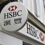 「出賣」華為?匯豐銀行傳遭中國點名制裁
