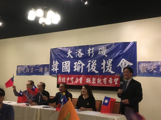 「大洛杉磯韓國瑜後援會」15日更名為「南加州僑界韓國瑜後援會」。(記者謝雨珊/攝影)
