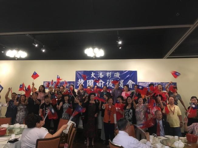 南加泛藍支持者呼籲國民黨要整合與團結。(記者謝雨珊/攝影)