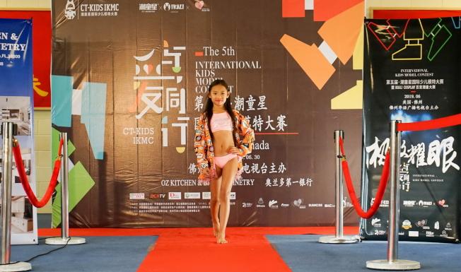 6至9歲組第一名Victoria Mei Ren Feng展示的三套服飾之一。(圖:王棟提供)