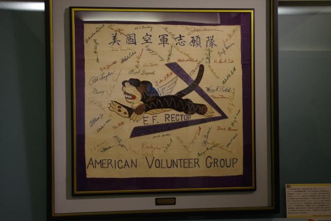 這面有49位飛虎隊員簽名刺繡的AVG隊旗,是當今世上保留最多隊員簽名的一面。(記者程嘉文/攝影)