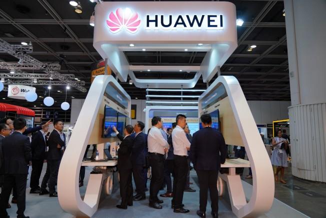 華為子品牌榮耀將推出榮耀智慧屏產品,意味華為也將進入智慧電視市場。(中通社資料照片)