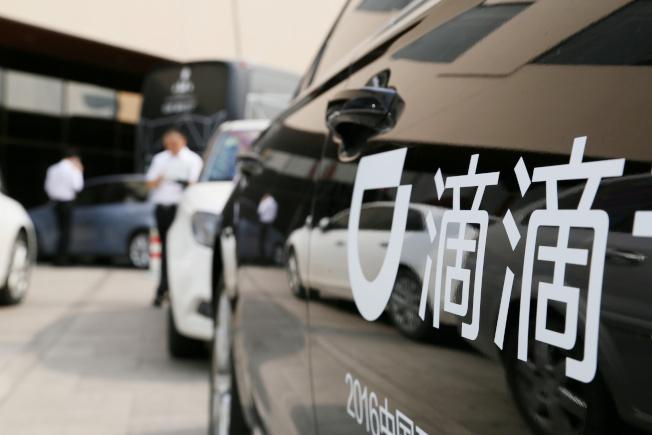 打敗Uber後一家獨大的滴滴,被曝虧損已達人民幣390億元。(路透)