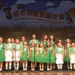 聖地牙哥2校聯隊 兒童朗誦賽抱獎凱歸
