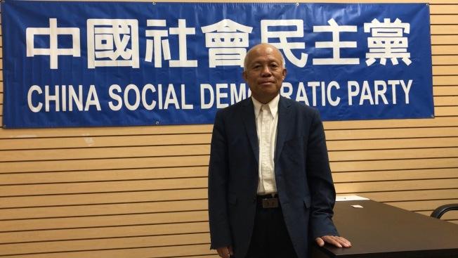 中國社會民主黨主席劉因全。(啟鉻/攝影)