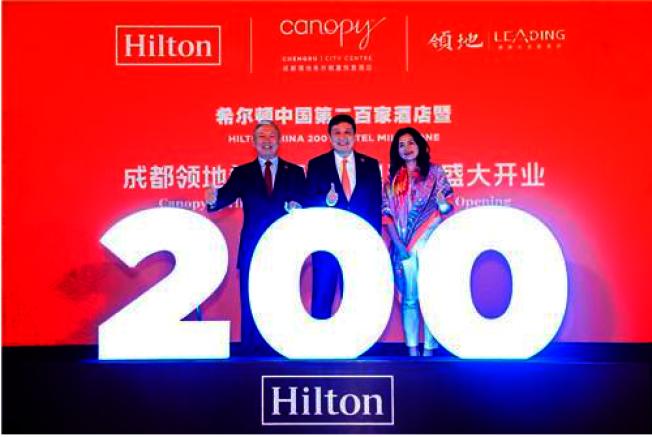 希爾頓在中國的第200家飯店5月底正式開業。(取材自中國經濟週刊)