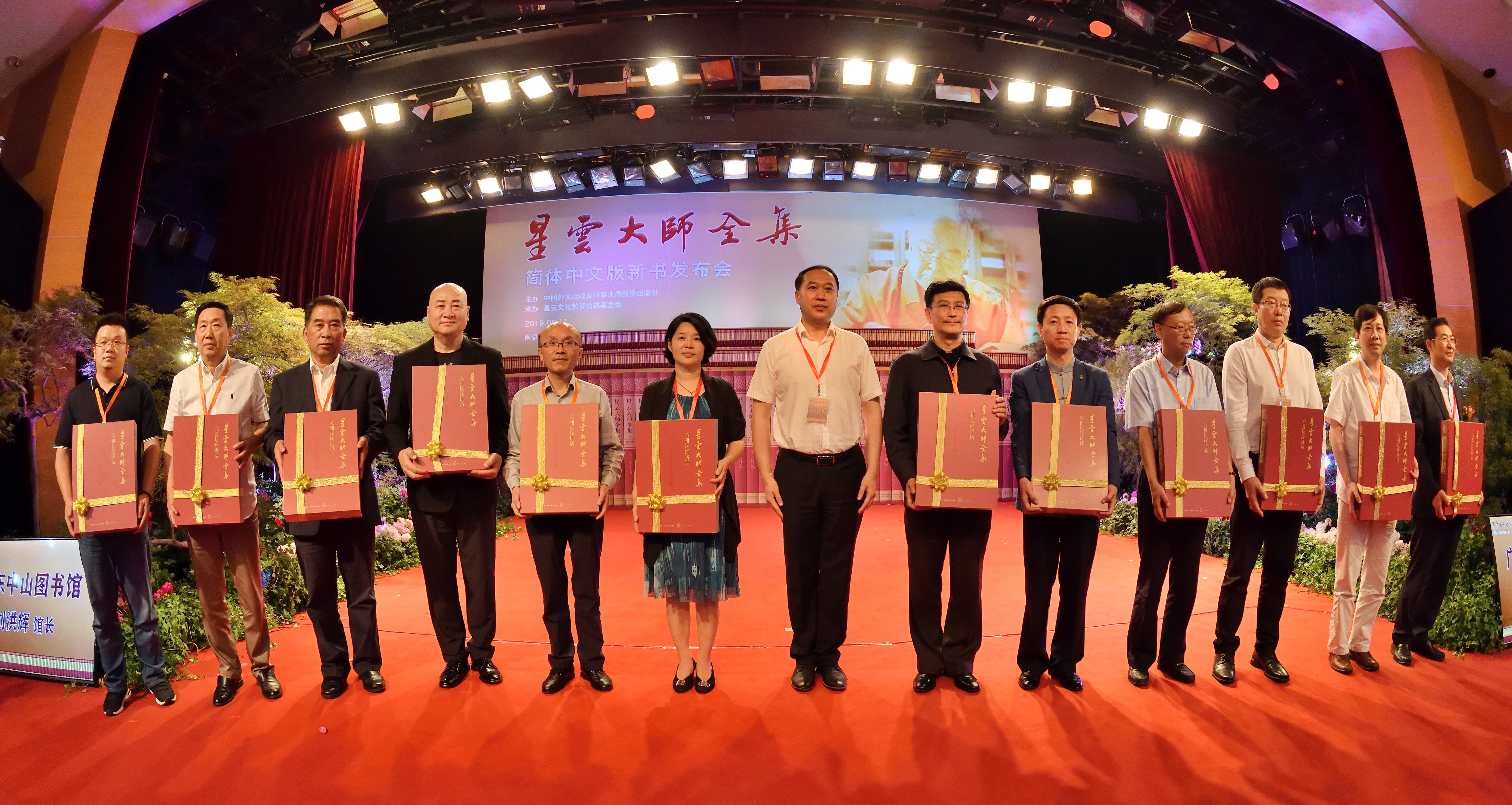 參加《星雲大師全集》簡體中文版新書發布儀式的代表。(中美寺提供)