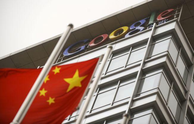 谷歌與中國合作,川普指稱這是叛國,揚言調查。圖為谷歌北京總部。(Getty Images)1