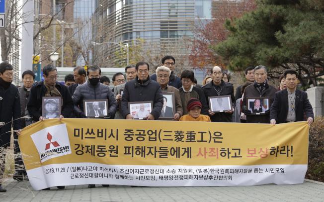 日韓徵用工訴訟中三菱重工一案的南韓原告方、前徵用工,16日向法院請求拍賣三菱重工在南韓被扣押的資產。(美聯社)