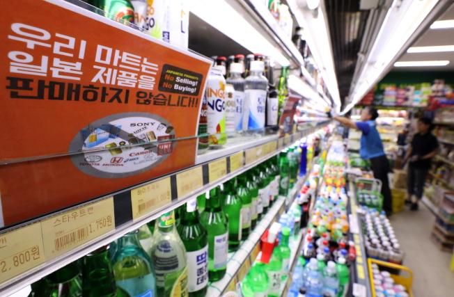 受到日本對南韓採取關鍵零組件限制出口的波及,首爾的零售店16日張貼不買也不賣日本貨的告示。(歐新社)