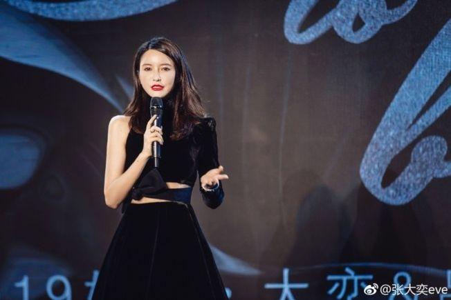 「中國第一網紅」張大奕參加如涵控股年會。(取材自微博)