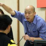 韓國瑜選戰定調:國政問題用書面報告