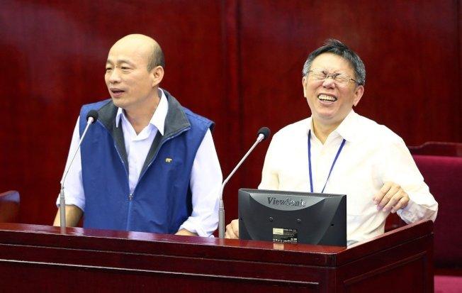 台北市長柯文哲(右)說高雄市長韓國瑜(左)有部分支持者Loser。圖為兩人在北市議會並肩備詢。(本報資料照片)