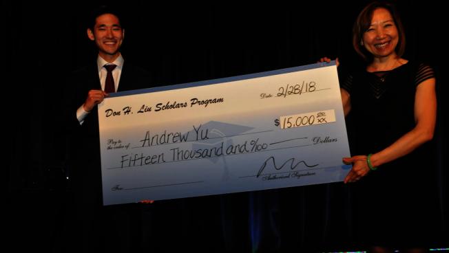 紐約亞裔律師協會的Don H. Liu獎學金項目即日起開放申請,將選出三名申請者,每人可獲得1萬5000元的獎金。圖為上屆獎學金得獎者。(取自紐約亞裔律師協會網站)