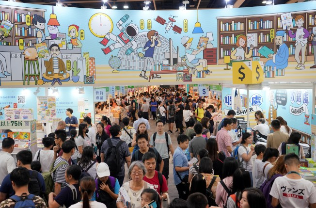 由香港貿發局主辦的第30屆香港書展17日在香港會展中心開幕,預計書展將吸引百萬人次入場觀展。(中新社)