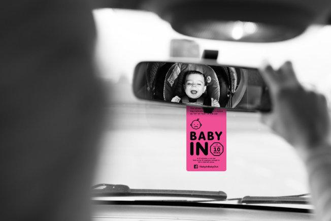 當嬰兒在車內時,家長可將指示牌翻到BabyIn一面,而將嬰兒帶下車後在翻到BabyOut的一面。(BabyIn BabyOut提供)