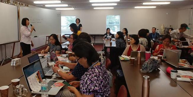 佛州暑期教師研習會活動一景。(圖:吳妙慧提供)