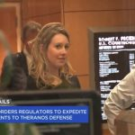 矽谷史上最大騙案 Theranos創辦人荷姆斯否認控罪