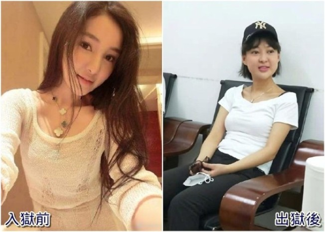 網上傳出郭美美出獄後的照片(右圖),只見她身形顯得圓潤、妝容樸素,與入獄前的花枝招展(左圖)判若兩人。(取材自微博)