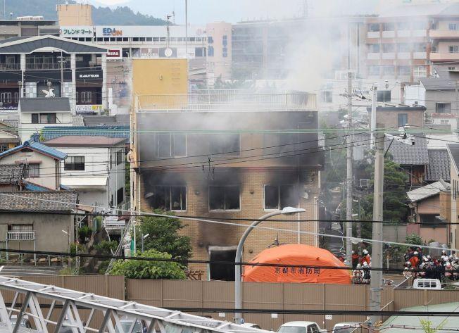 日本動畫製作公司「京都動畫」工作室遭人縱火,死傷人數持續攀升。圖╱Getty Images