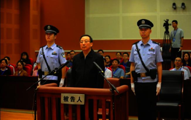 有「最短命」的副省長之稱,原貴州省副省長蒲波,因受賄罪,被判處無期徒刑。(新華網)