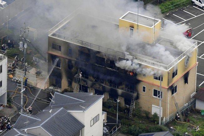 日本時間上午10點35分左右,位於京都市伏見區的「京都動畫(Kyoto Animation)」第1製作所冒出煙霧。美聯社