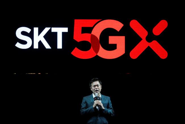 南韓是第一個推出5G服務的國家,如今不少用戶卻抱怨難用。(路透)