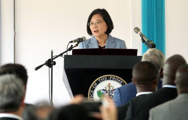 台灣總統蔡英文在聖露西亞出席活動。中央社