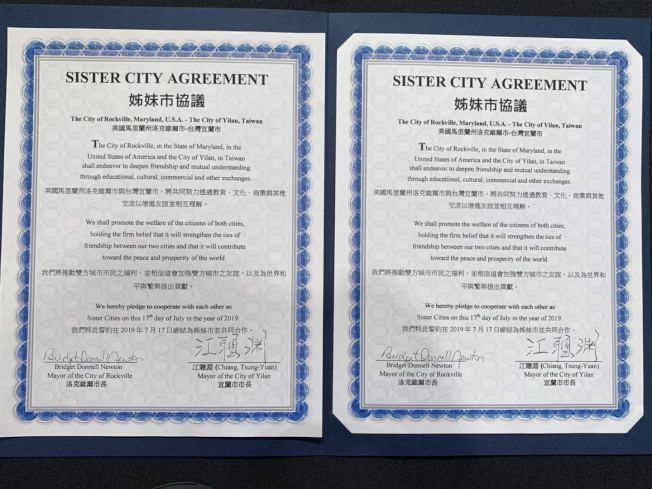 馬州洛克維爾市長紐頓與台灣宜蘭市長江聰淵17日在洛克維爾市簽約,兩市正式結為姊妹市。(記者張筠╱攝影)