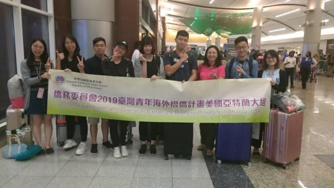 今年度參與「台灣青年海外搭僑計畫」美國亞特蘭大組共有8名學員,與僑教中心主任傅瑾玲(右三)合影。(僑教中心提供)