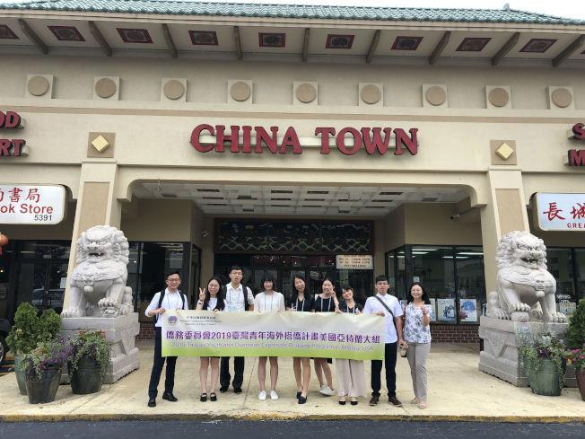 學員們前往中國城參觀。(僑教中心提供)
