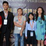 CBU國際青少年演講大賽 華裔鎩羽