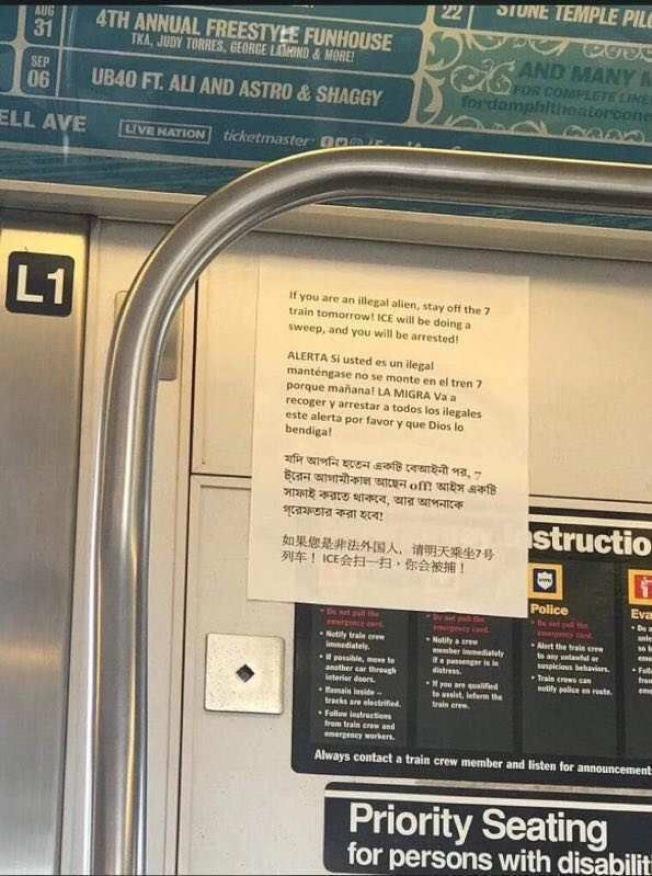 微信近日瘋傳一張通告,指ICE將在7號線地鐵上逮捕無證移民,但MTA表示通告內容並非事實,已經移除。(讀者提供)
